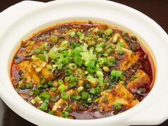 四川食府のおすすめ料理1