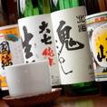 【日本酒常時10種以上】国稀・鬼ころし・八海山など定番人気の日本酒も豊富!もちろん飲み放題でもOK★季節ごとに店主目利きで仕入れる日本酒も人気!お気軽にお問合せください!