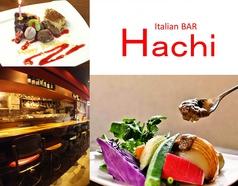 イタリアンバル Hachiの写真