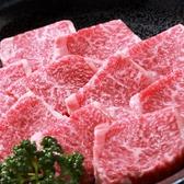 焼肉工房 やきや 仙台松森店のおすすめ料理3