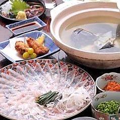 浅草 つち田のおすすめ料理1