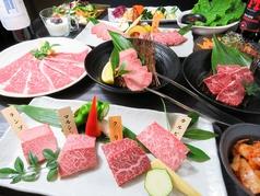 創作焼肉 牛の匠のおすすめ料理1
