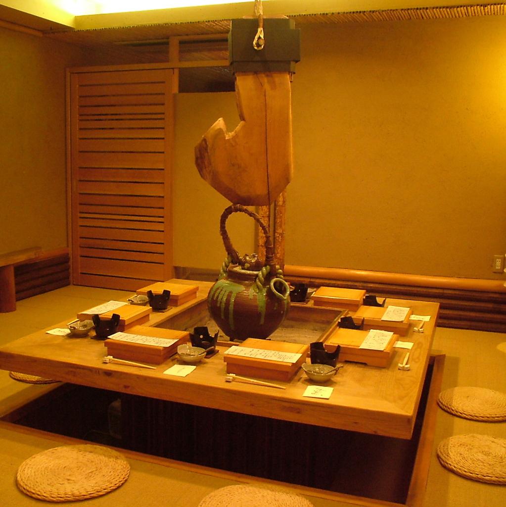 平和町 喜和味(きわみ)|店舗イメージ3