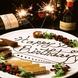 ランチタイムも誕生日や記念日のお祝いが可能です☆