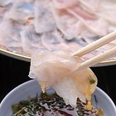 浅草 つち田のおすすめ料理2