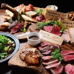 熟成肉バル アンジョウウッシーナのコース写真