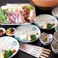 お昼限定★活きふぐを気軽に味わえる…臼杵直送★ふぐコース4020円で『ふぐ良の贅沢ランチ』をお愉しみください。