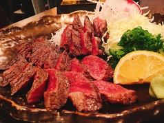 神戸牛ステーキ 寅松 生田ロード店のコース写真