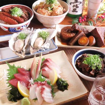 池鯉鮒三九酒場 山口屋のおすすめ料理1