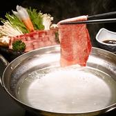 味の牛たん 喜助 丸の内パークビル店のおすすめ料理2