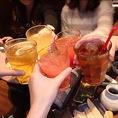 当店自慢の飲み放題メニューでは、80品以上のドリンクをご用意しております。ビール、焼酎、日本酒、カクテル、サワー、酎ハイ、ウイスキー、ハイボール、ワインなどなど豊富な品揃え!更にソフトドリンクは、ノンアルコールカクテルなどお酒が飲めない方でも楽しめる充実した内容です。