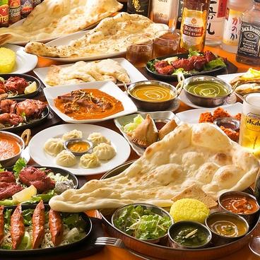 インドネパールカレーハウス SARINA サリナのおすすめ料理1