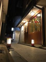 京都祇園 川村料理平の外観1