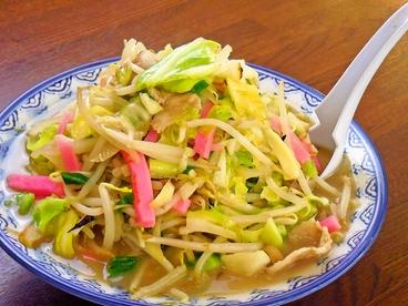 井手ちゃんぽん 唐津店のおすすめ料理1
