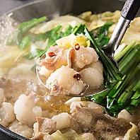 博多の郷土料理として知られる「もつ鍋」