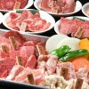 焼肉 牛腸 鉄平食堂