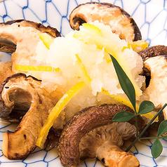 焼き椎茸の柚子おろし/とうもろこしと枝豆のかき揚げ