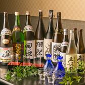 地酒処 よし川のおすすめ料理3