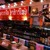 タイ料理 コンロウ CONROW 恵比寿店の雰囲気2