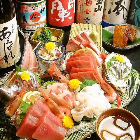 毎日変わる日替わりの料理メニュー。目利きのいいオーナー自ら仕入れた鮮魚が自慢です