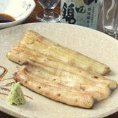 伊勢元のおすすめ料理2