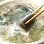 浅草 つち田のおすすめ料理3