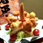 串揚げ鬼平 大分のおすすめ料理3