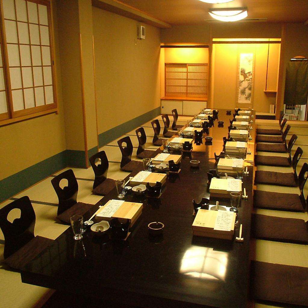 平和町 喜和味(きわみ)|店舗イメージ4