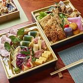 和食バル 音音 虎ノ門ヒルズ店のおすすめ料理3