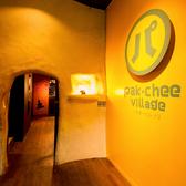パクチービレッジ Pak-chee Village 新宿店の雰囲気2