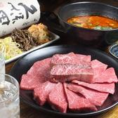 赤坂大関 ラゾーナ川崎プラザ店の詳細
