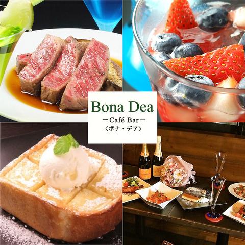 Bona Dea ボナ デアの写真