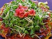 お好み焼ゲーブルハウスのおすすめ料理3