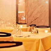 レストラン フォッセの雰囲気2