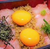 地きんめ鯛専門 銀座 はなたれのおすすめ料理2