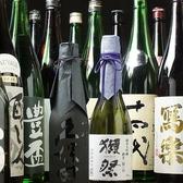 日本酒の品揃えは三鷹でも随一! どうせ飲むならうまい酒で乾杯しましょう。有名銘柄取り揃えております。十四代・獺祭・飛露喜・黒龍・九平次