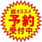 唐揚げ専門店 日の出商店 にっさい店の雰囲気2