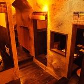 店内の洞窟個室廊下。テンション↑