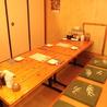 さかな道楽 亀戸店のおすすめポイント2