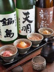 和食バル あかぎの画像