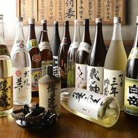 【九州の日本酒・焼酎】柏で飲むうまい地酒を!