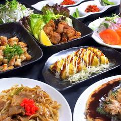 お好焼・鉄板焼 おかあちゃん 川内店のおすすめ料理1
