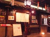 串の坊 新梅田シティ店の雰囲気2
