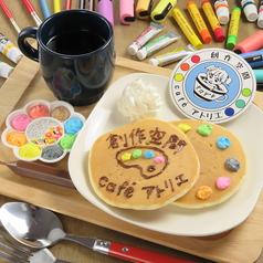 創作空間cafe アトリエ 中崎町店の写真