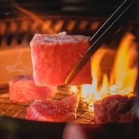 本当においしいお肉を安心してお召し上がりください。