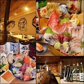 魚と肴 とおるの台所