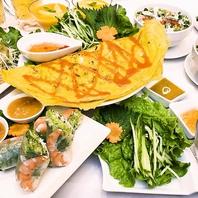 本格ベトナム屋台料理をどうぞ♪