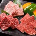 豊後炭火焼肉 山崎 光吉店のおすすめ料理1