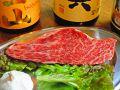 かくげん 近江八幡のおすすめ料理1