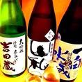 週変わりの日本酒は県内外酒全て550円!様々な日本酒の銘柄を集めていますので、通な方も飽きさせません!!